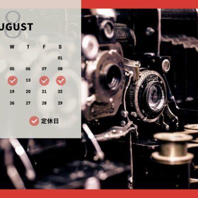 8月のお知らせ